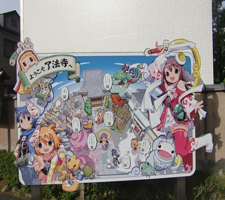 tky nishi hachioji ryouhiji02 20110502_R