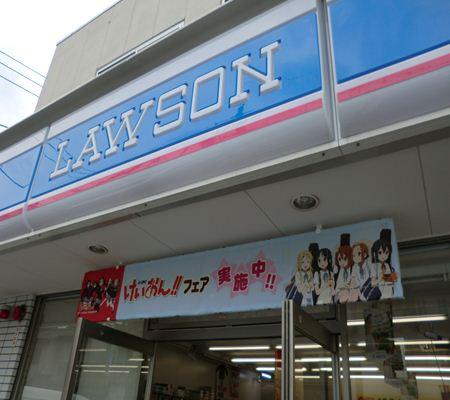 lawson k-fair 20110510 shop01_R