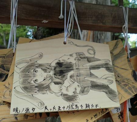 akatsuki ema new50maime 01 20110503 a_R