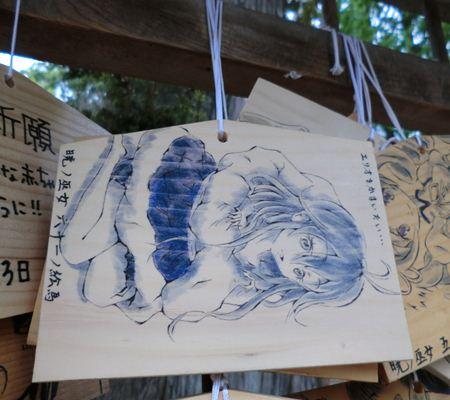 akatsuki ema 61maime 01 20110501_R