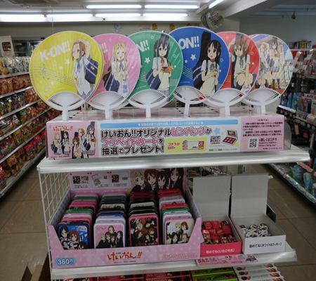 lawson k-fair 20110510 shop02_R