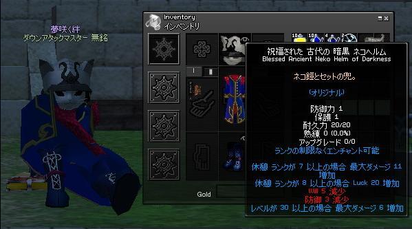 mabinogi_2011_04_03_001.jpg