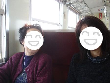 20-1_20100122103026.jpg
