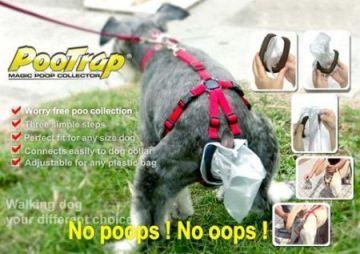 脱糞収納装置PooTrap
