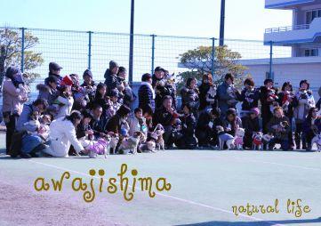2010.1月 淡路島etc 060