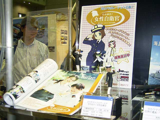 プララジショー2006タカラトミーブース06