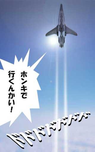 大和沖縄特攻の真実7