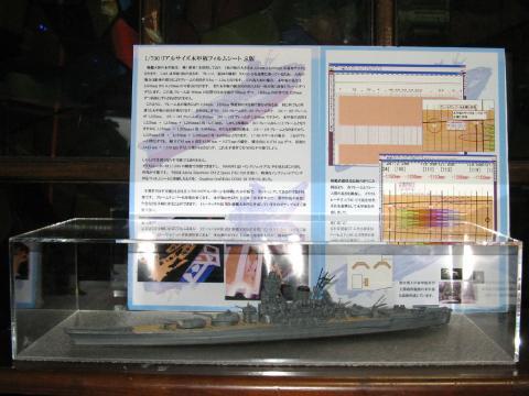 木甲板シートβその2