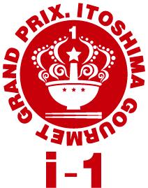 i-1_logo.jpg