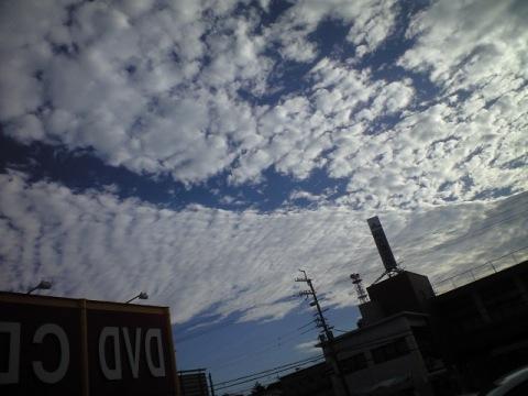 反対側の上空の雲 その2