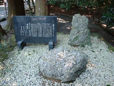 霧島神社(さざれ石)