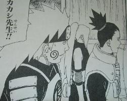Naruto2J