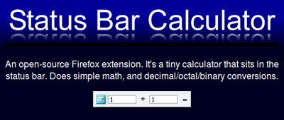 Status-bar Calculator Firefoxアドオン Web電卓