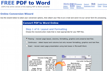 freepdftoword.org PDF Word 変換