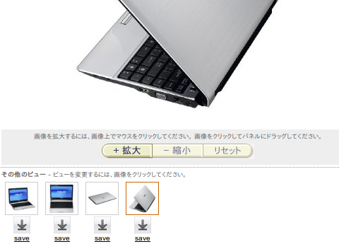 azid - Amazon Zoom Image Downloader Firefoxアドオン Amazon 拡大画像 保存