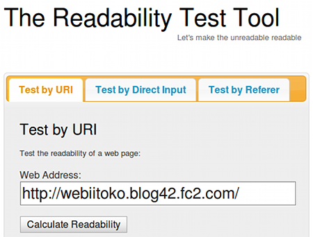 The Readability Test Tool Webページ ブログ 読みやすさ 評価