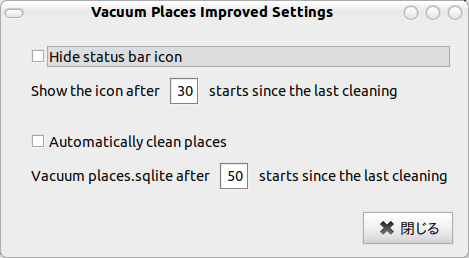 Vacuum Places Improved Firefoxアドオン オプション設定