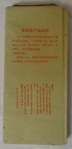 0912_hunan(10).jpg