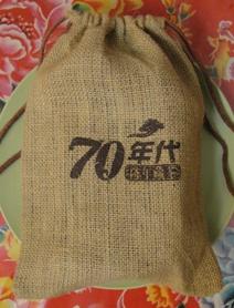 0912_hunan(16).jpg