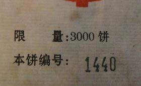 0912_hunan(18).jpg
