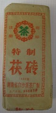 0912_hunan(6).jpg