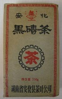 0912_hunan(7).jpg