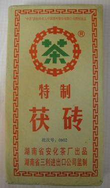 0912_hunan(8).jpg