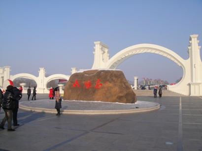 100115_taiyangdao(2).jpg