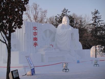 100115_taiyangdao(39).jpg