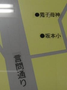 100130_kappabashi(1).jpg