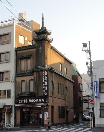 100130_kappabashi(10).jpg