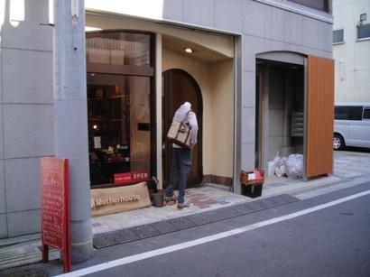 100130_kappabashi(2).jpg