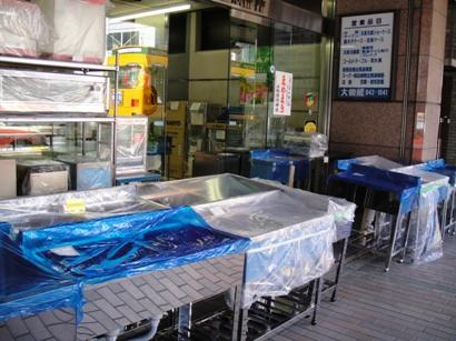 100130_kappabashi(5).jpg