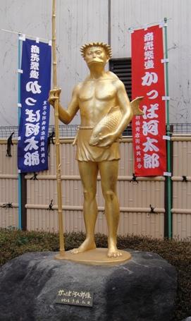 100130_kappabashi(8).jpg
