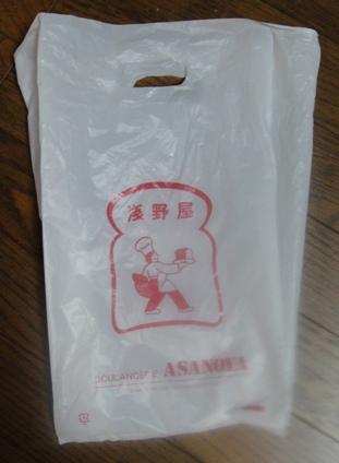 100208_bread(2).jpg