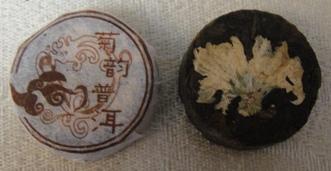 菊花プーアルA2