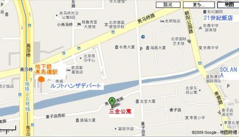 三全公寓map 2