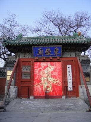 100215_東岳廟(7)