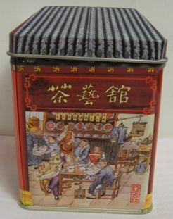 chinese_tea(12).jpg