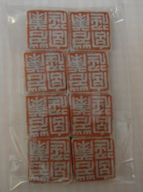 chinese_tea(2).jpg