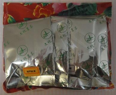 chinese_tea(6).jpg