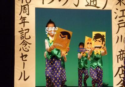 お遊戯会2012