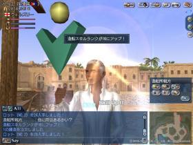 011610+154543_convert_20100120222712.jpg