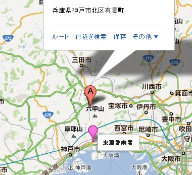 東灘→有馬地図