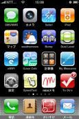 iphoe_09_0327.jpg