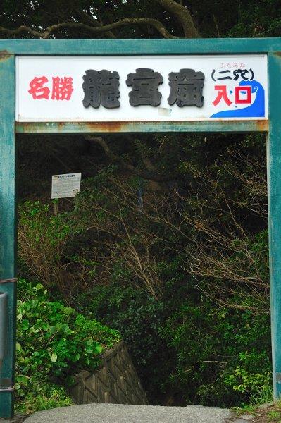 20100619_0010.jpg