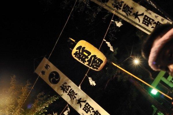 20100921_0015.jpg