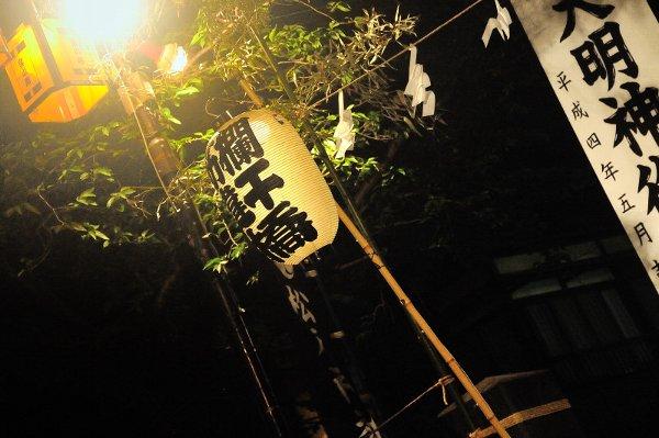 20100924_0001.jpg