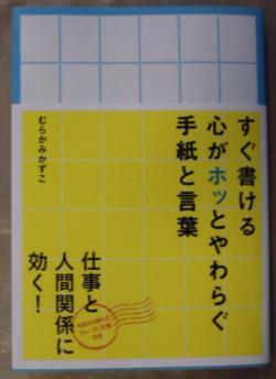 DSCN5953_convert_20111203225033.jpg