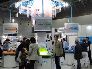 YOKOHAMA Dental show 003